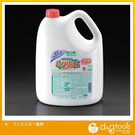 エスコ 4Lワックスはく離剤 (EA922KA-16)