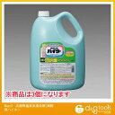 エスコ 5kgx3衣類用塩素系漂白剤[病院用ハイター (EA922KB-8A)