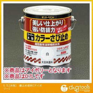 エスコ 0.7L[水性]錆止め塗料[アイボリー] (EA942EB-64)