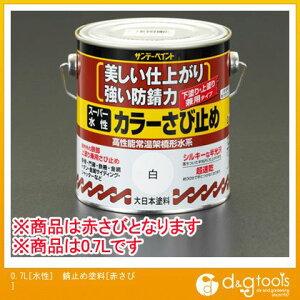 エスコ 0.7L[水性]錆止め塗料[赤さび] (EA942EB-65)