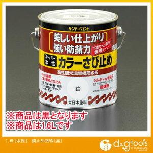 エスコ 1.6L[水性]錆止め塗料[黒] (EA942EB-73)