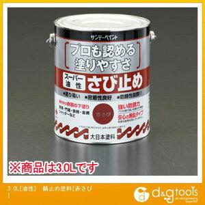 エスコ 3.0L[油性]錆止め塗料[赤さび] (EA942ED-21)