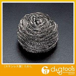 エスコ [ステンレス製]たわし (EA928AG-5)