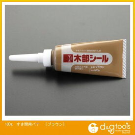 エスコ 100gすき間用パテ[ブラウン] (EA934AE-6)