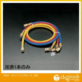 エスコ チャージングホース 赤 100cm (EA104AK-1)