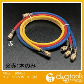 エスコ [R407c]チャージングホース 赤 100cm (EA104LM-1)