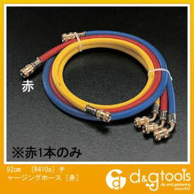 エスコ [R410a]チャージングホース 赤 92cm (EA104TD-1)