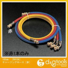 エスコ [R410A]チャージングホース 赤 100cm (EA104TG-1)