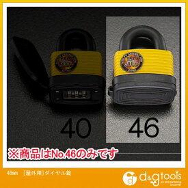 エスコ 46mm[屋外用]ダイヤル錠 (EA983SN-46)