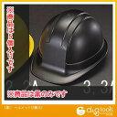 [黒]ヘルメット[5個入] (EA998AC-3A)