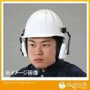 [白]イヤーマフ付ヘルメット (EA998AM-1)