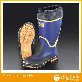 エスコ/esco 26.0cm[アメゴム]安全長靴 EA998RG-26