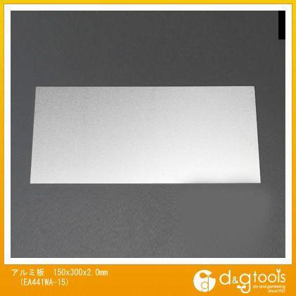 アルミ板 150x300x2.0mm (EA441WA-15)