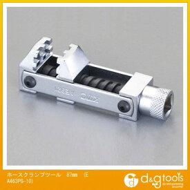 ホースクランプツール 87mm (EA463PG-10)