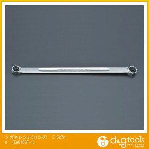 メガネレンチ(ロング) 5.5x7mm (EA616GF-1) めがねレンチ 眼鏡レンチ レンチ めがね