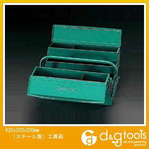 エスコ [スチール製]工具箱 420×200×200mm (EA504ST-2) エスコ 工具箱 ツールボックス スチール