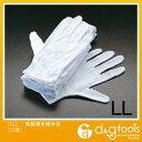 エスコ 高級薄手綿手袋 LL (EA354AA-4) 12双