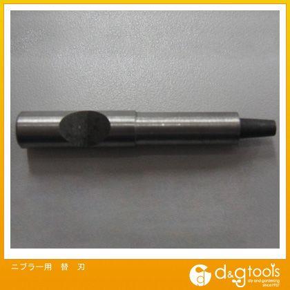 エスコ ニブラー用 替刃 (EA166A-1)