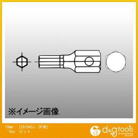 エスコ [EA164CJ DF用]HEXビット 10mm (EA164CJ-110)