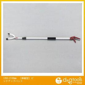 エスコ 1350(企)2100mm[伸縮型]ピックアップバンド (EA340XD-200) エスコ クランプ バイス マジックハンド