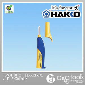 白光/HAKKO ハッコー はんだごて FX−901 FX901-01 電池式 コードレスタイプ 1個