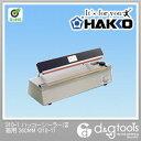 白光 ハッコーシーラー溶着用 卓上溶着シーラー 360mm 310-1
