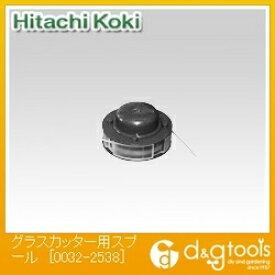 HiKOKI(日立工機) グラスカッター用スプール 0032-2538