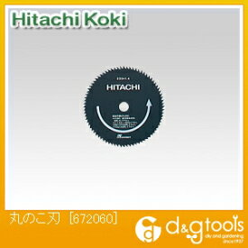 HiKOKI(日立工機) 刈払機用刈刃 672060