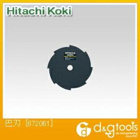 HiKOKI(日立工機) 巴刃 672061