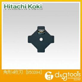 HiKOKI(日立工機) 角形4枚刃 950394