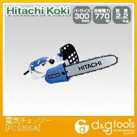HiKOKI(日立工機) 日立電気チェンソー FCS30SA