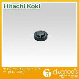 HiKOKI(日立工機) ナイロンコードカッタオートタイプ 0067-8705