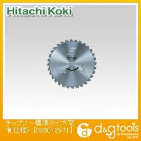 HiKOKI(日立工機) チップソー標準タイプ(窓有仕様) 0068-2971