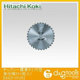 HiKOKI(日立工機) チップソー標準タイプ(窓有仕様) 0023-0126 10枚
