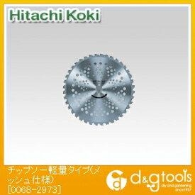 HiKOKI(日立工機) チップソー軽量タイプ(メッシュ仕様) 0068-2973