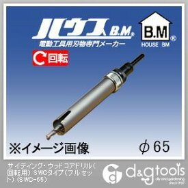 ハウスビーエム ハウスB.Mサイディングウッドコア65mm 65mm SWC-65