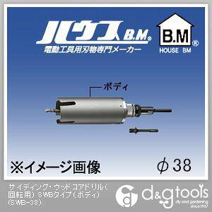 ハウスビーエム ハウスB.Mサイディングウッドコアボディ38mm 38mm SWB-38
