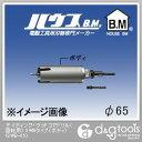 ハウスビーエム ハウスB.Mサイディングウッドコアボディ65mm 65mm SWB-65