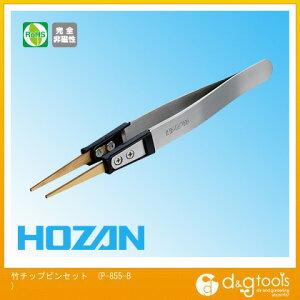 ホーザン 竹チップピンセット (P-855-B) 作業用ピンセット ピンセット