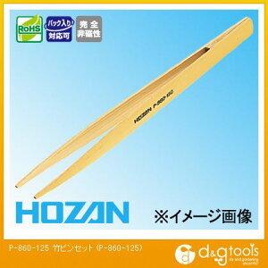 ホーザン HOZAN竹ピンセット125mm P-860-125 1点