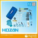 ホーザン 工具 セット S-53 工具箱 ツールセット 手動工具セット