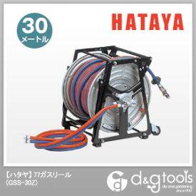 ハタヤ/HATAYA 77ガスリール 溶接リール (GSS-30Z)