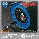 ハタヤ/HATAYA 屋外用マルチテモートリール 電工ドラム コンセント引出しタイプ (BWM-130K)