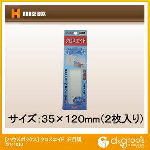 ハウスボックス クロスエイド 石目調 (72111010) Housebox 補修剤・補修用品 壁面・床面用補修材