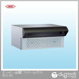 ハッピー金属 ファミールポスト(ステンレスポスト)ポスト口一体型 (672-B) ハッピー金属 郵便ポスト・宅配ボックス 壁付け郵便ポスト