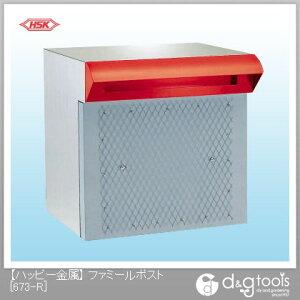 ハッピー金属 ファミールポスト(ステンレスポスト)ポスト口一体型 (673-R) ハッピー金属 郵便ポスト・宅配ボックス 壁付け郵便ポスト