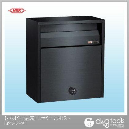 ハッピー金属 ファミールポスト(ステンレスポスト)ポスト口一体型 (680-SBK) ハッピー金属 郵便ポスト・宅配ボックス 壁付け郵便ポスト