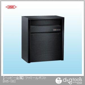 ハッピー金属 ファミールポスト(ステンレスポスト) 685-SB 宅配ボックス 郵便ポスト ステンレス