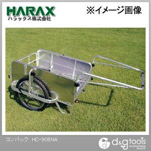 ※法人専用品※ハラックス(HARAX) コンパック折りたたみ式リヤカー側面アルミパネル付タイプノーパンクタイヤ HC-906NA