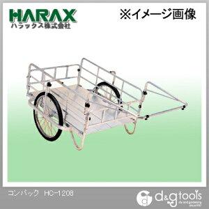 ※法人専用品※ハラックス(HARAX) コンパック折りたたみ式リヤカー HC-1208